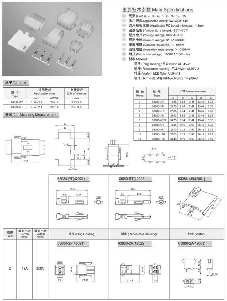20125151537373851062  Wire Molex Harness on hitachi harness, delta harness, ideal harness, asus harness,