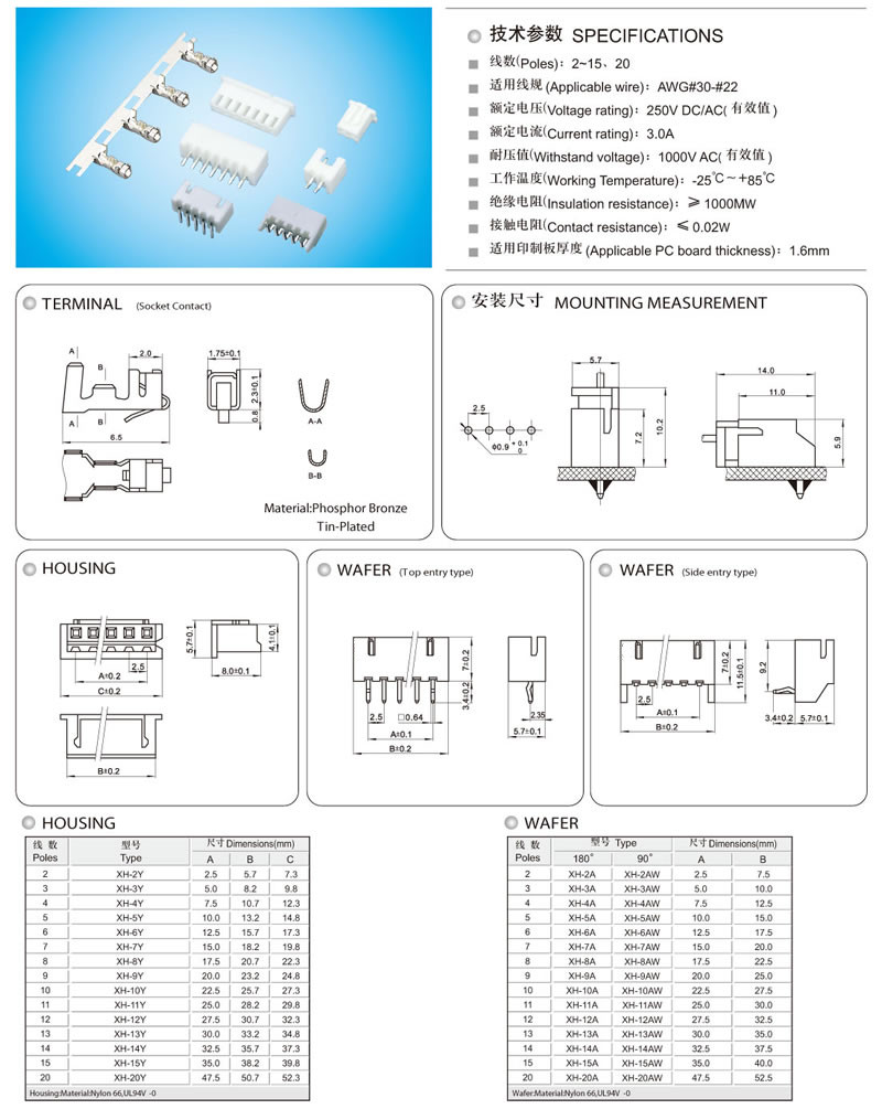 Xhtjc3 Series25mm Pitch Wire To Board Crimp Style Cable 3 Molex Harness Connectors Electrical Connectorelectric Connectorcable Terminationelectrical Wiringconnectors Manufacturerwiring Accessories Connectorplug