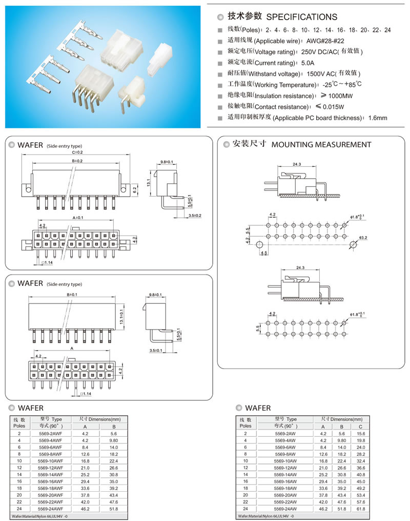 5557 5559 5569 Power Cable Molex Connector 42mm Pitch Mini Fit Jr Auto Wiring Harness Connectorket 55565557555855695559cable Connectors Electrical Connectorelectric Connectorcable Terminationelectrical Wiringconnectors Manufacturerwiring