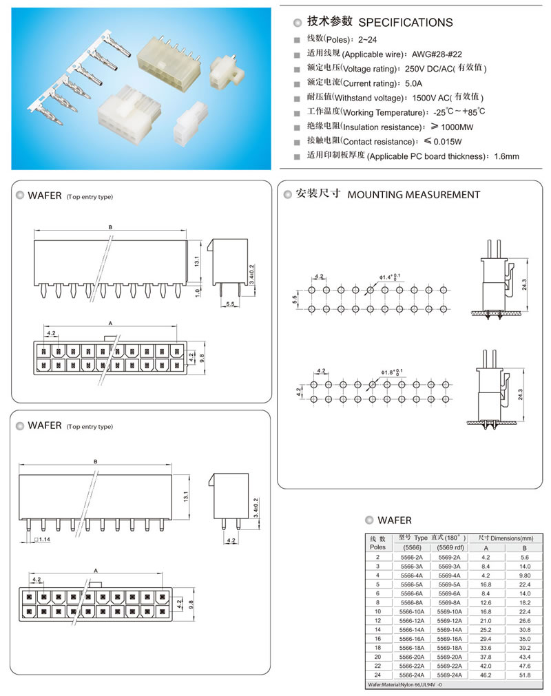 5557 5559 5569 Power Cable Molex Connector 42mm Pitch Mini Fit Jr Pin Wiring Diagram Pitch5557 Housing Terminal Header