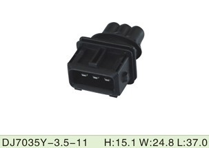 3 way auto tyco waterproof junior power timer connector. Black Bedroom Furniture Sets. Home Design Ideas