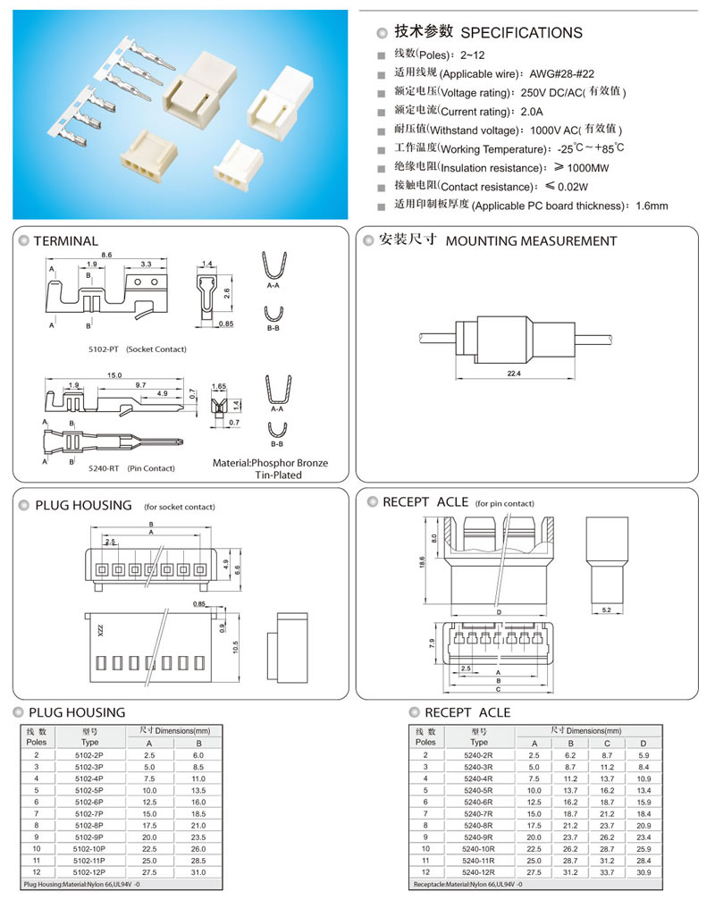 Wire To Connectors Crimping Terminal 5102 510425 Mm Pitch Wiring A Electrical Plug Cable Connectorelectric Connectorcable Terminationelectrical Wiringconnectors Manufacturerwiring Accessoriesconnectorplug