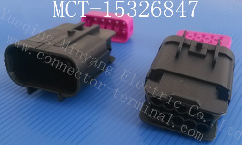 delphi 10 way waterproof male connector for auto wire harness mct rh connector terminal com delphi wiring harness mercedes delphi wiring harness mercedes